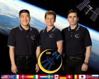 International Space Station Expedition 16 Official Crew Photograph #5